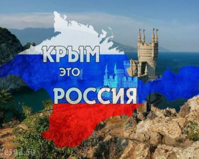 Представители из 36 стран мира присоединились к международной организации «Друзья Крыма»