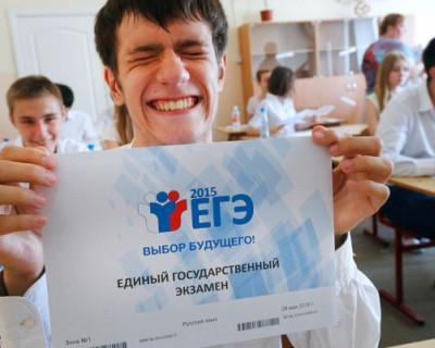 ЕГЭ российские школьники в будущем году будут сдавать по-новому