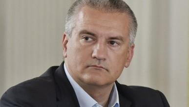 Сергей Аксёнов назвал Украину «международным гопником»