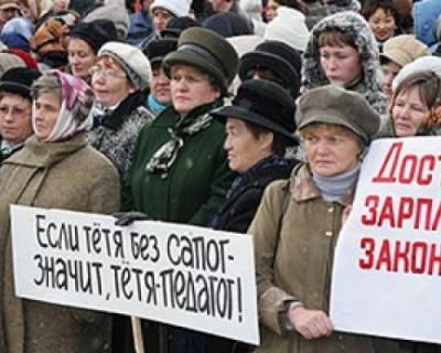 Денег много не бывает.  Бюджетникам и в Крыму поднимут зарплату в два раза