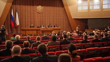 Какие законодательные изменения утвердили депутаты Крыма?