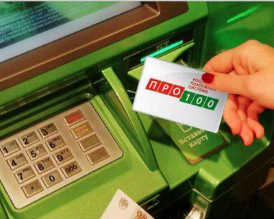 Предприниматель предрекает скорый крах малого бизнеса в Крыму и Севастополе.....