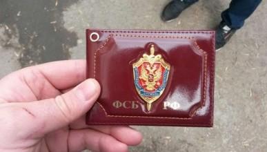 Лжеполковник ФСБ задержан в Крыму