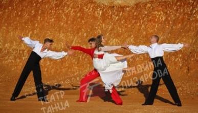 В Севастополе состоится «Кровавая свадьба» (ФОТО)