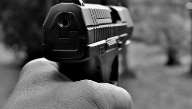 В Подмосковном колледже произошла стрельба