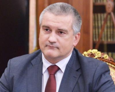 Глава Крыма Сергей Аксёнов высказался по поводу новых санкций США