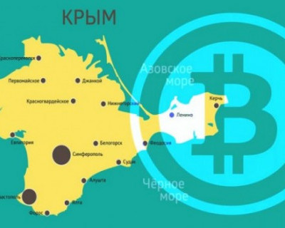 В Крыму и Севастополе хотят создать блокчейн-кластер и криптовалютный фонд