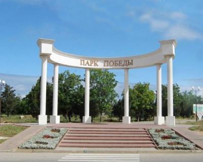 Севастопольцы, так у нас как бы и не парк, и не Победы, а так ХУ...