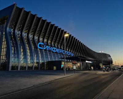 В Крыму выбирают имя для симферопольского аэропорта