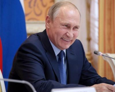 «Сокровища Владимира Путина»