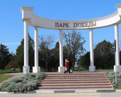 «Заколдованный» парк Победы
