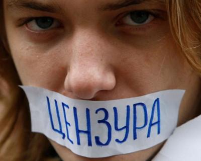 Депутаты Заксобрания Севастополя предписали себе «уклоняться», «удерживать себя» и «подавлять какие-либо влечения» …