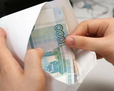 Зарплаты россиян уменьшатся