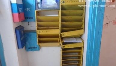 В Севастополе «исчезают» почтовые ящики (ФОТО)