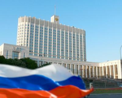 В России утвердили методику расчета новых показателей для оценки эффективности деятельности губернаторов в регионах