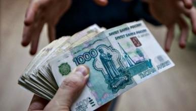 В Крыму за дачу взятки задержали руководство компании-производителя охранных систем