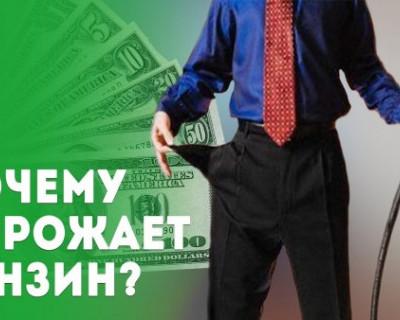 На сколько подорожает бензин в России сразу после Нового года