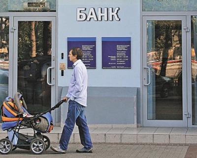 За рождение ребенка в России будут платить до 300 тысяч рублей