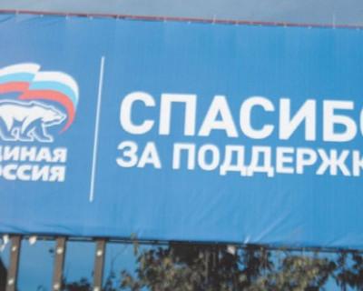 «Единая Россия» хочет наказать безработных россиян