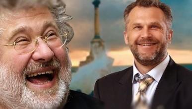 Севастопольский депутат А.Чалый призывает горожан к бунту с секирами или просто поглазеть?