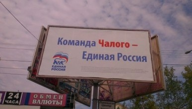 «Золотые слова» губернатора Севастополя!