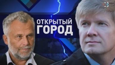 «Олигарх и кукловод»: Пономарёв рассказал всю правду о Чалом