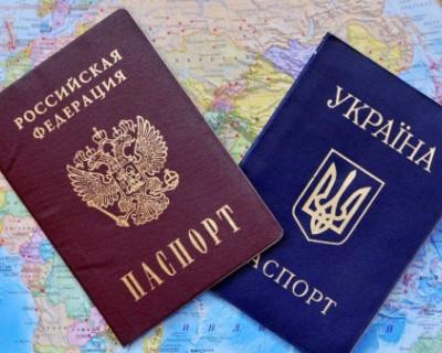 Жителей Крыма с украинскими паспортами возьмут на особый контроль