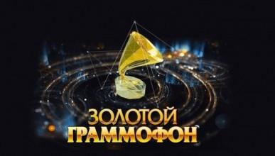 Кто из украинских певцов получил очередные награды в России (ФОТО)