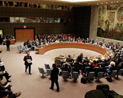 Совбез ООН проведёт срочное заседание из-за провокации Украины в Керченском проливе