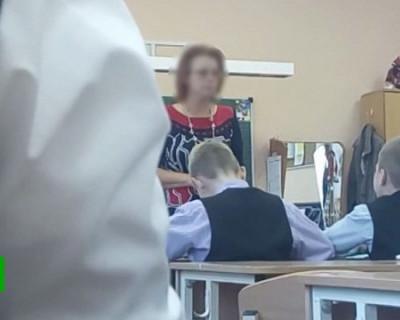 Учительница назвала школьника скотиной и пообещала «намыть ему морду»
