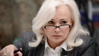 Ковитиди сообщила, чего могут лишиться украинцы