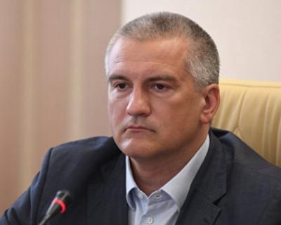 Аксенов оценил опасность военного положения на Украине для Крыма