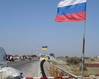 Россиян попросили принимать меры предосторожности из-за провокации Украины