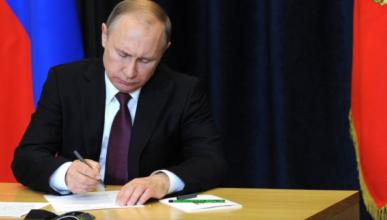 С 2019 года в четырёх регионах России начнётся налоговый эксперимент