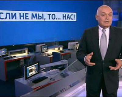 Звёзды российского телевидения не хотят жить в России