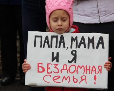 Без денег и жилья: как строительная компания кинула севастопольцев?
