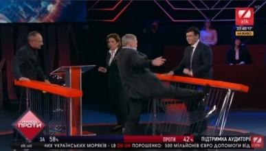 Как украинские политики подрались в прямом эфире (ВИДЕО)