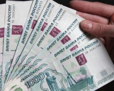 Где в Крыму самая высокая зарплата