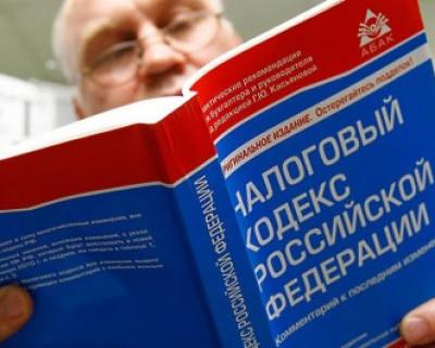 На Юге - одни из самых больших в России платежей по налогам