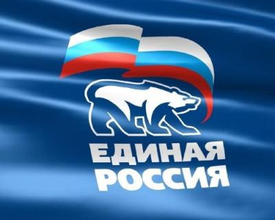 «Единая Россия» теряет своих сторонников