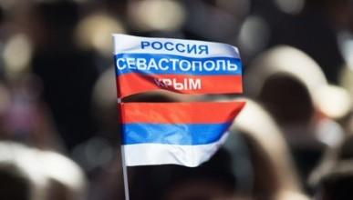 Севастопольцы и крымчане достойны награды к юбилею!