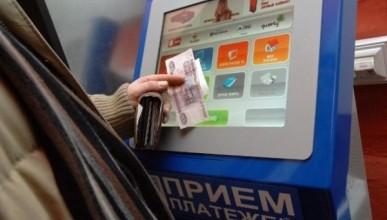Севастопольца подозревают в краже денег из платежного терминала