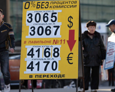 В России хотят закрыть обменники валюты и брать штрафы с их клиентов!