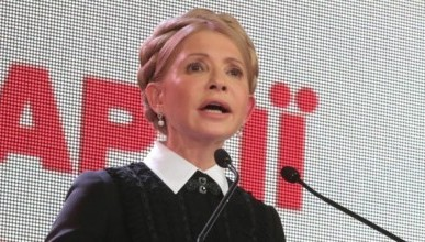 Тимошенко заявила о планах на Крым