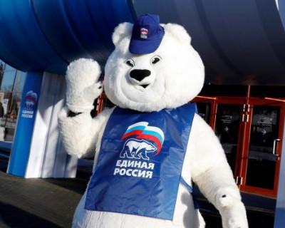 «Единая Россия» приняла заповеди (ТЕКСТ)