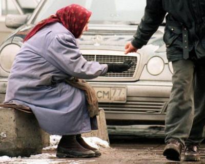 Россияне жалуются на бедность