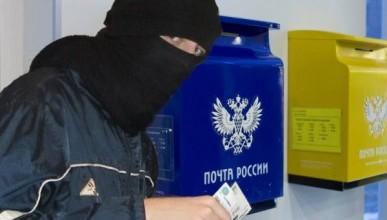 В Крыму осуждена почтальон-мошенница