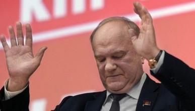 Глава КПРФ Геннадий Зюганов уйдет в 2019 году. Или кто возглавит КПРФ уже в следующем году