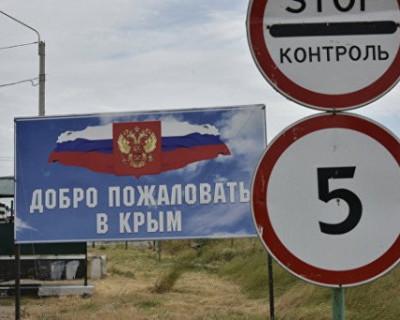 Украинцы бегут из своей страны в Крым