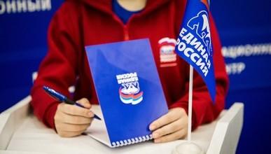 Партия «Единая Россия» приняла решение о полной кадровой ротации в регионах